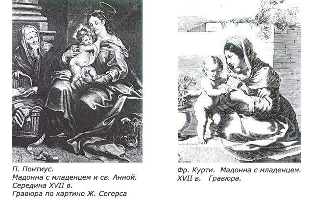 Экспонаты коллекции: графика, Мадонна с младенцем, XVII век