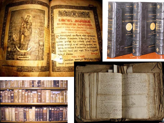 Букинистика – старые книги