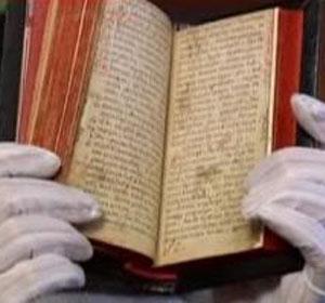История коллекции Ильина. Часть 3
