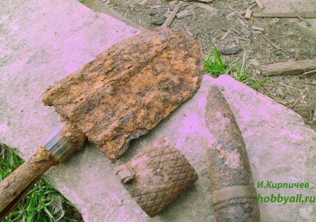Поиски кладов: предметы находок