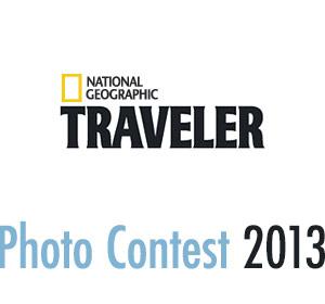 Фотоконкурс National Geographic Traveler 2013