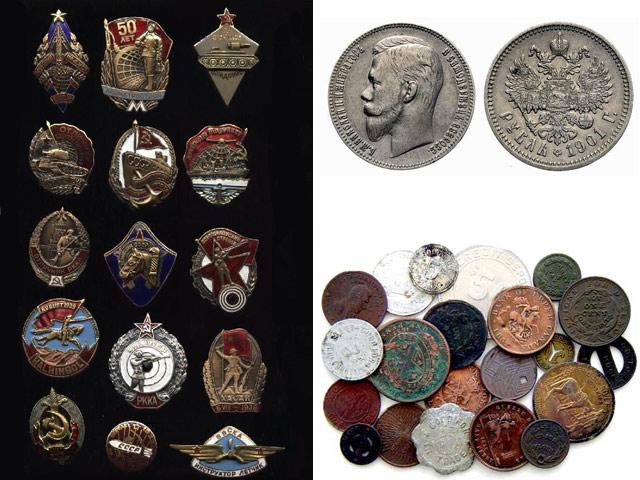 Нумизматика изучает историю монетах
