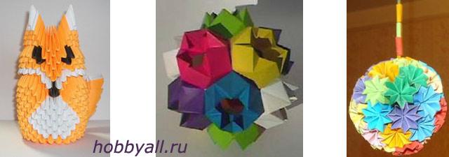 Модульное оригами, разновидности: классика и кусудама