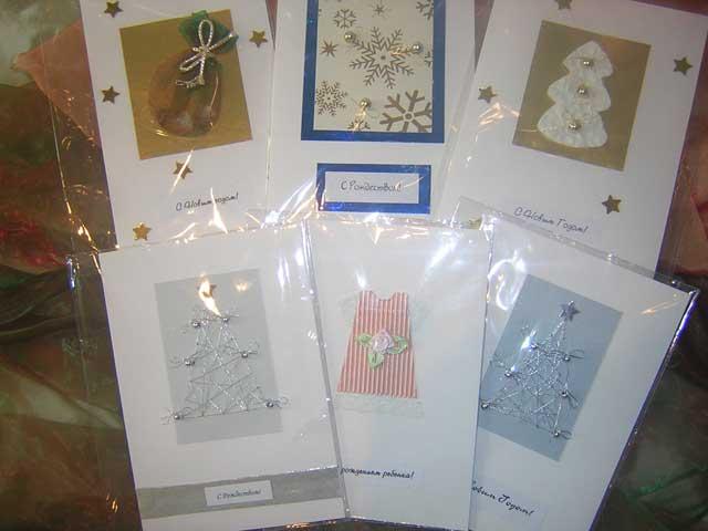 Хобби - изготовление открытки