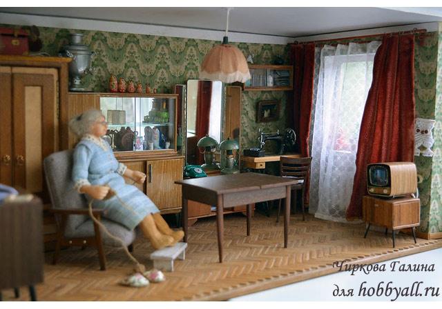 Гостиная советских времен