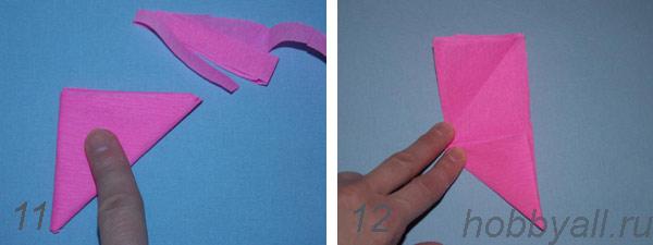 Схема сердечка из бумаги, пункты 11,12