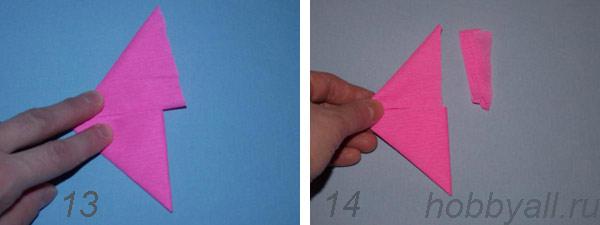 Схема бумажного сердечка, пункты 13,14