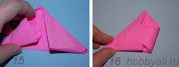 Схема бумажного сердечка, пункты 15,16