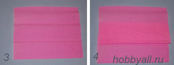 Схема сердечка из бумаги, пункты 3,4