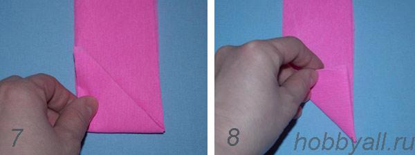 Схема сердца из бумаги, пункты 7,8