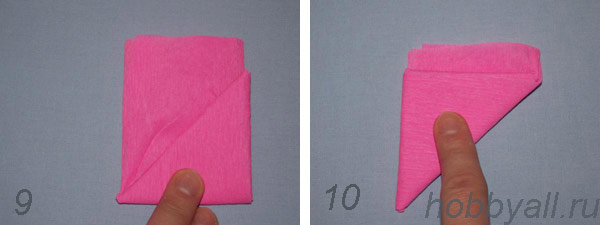 Схема сердца из бумаги, пункты 9,10