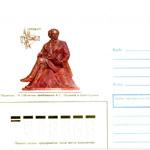 Вид коллекционирования Сигиллатия - рисунки на конвертах