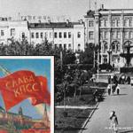 Вид коллекционирования Советика - материалы об СССР