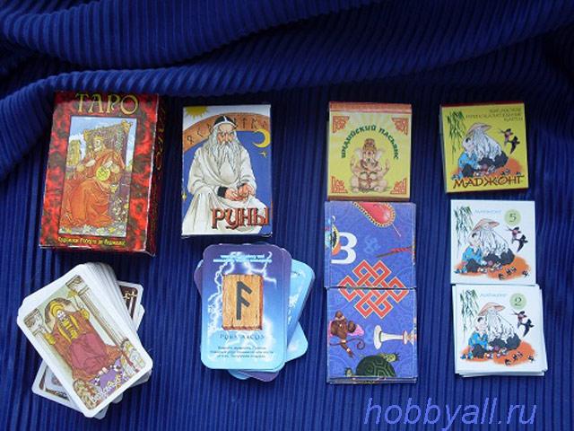 Коллекционирование гадальных карт как хобби