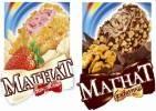 Вид коллекционирования гелатофилия — обертки от мороженого