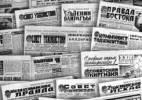 Вид коллекционирования газетофилия — газеты и др. периодические издания