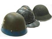 Военные предметы